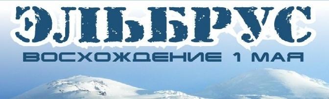 Форумы Удмуртии Марковские Форумы Ижевск